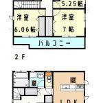 【木造新築一戸建て】沖縄市大里:全4棟 【残り2棟】