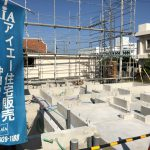【新築木造一戸建て】うるま市高江洲第二《2号棟》全2棟