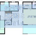 【木造新築一戸建】糸満市潮崎3丁目:全11棟【10号棟】