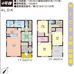 【新築戸建】うるま市石川 4号棟(全7棟)