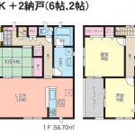 【新築戸建】うるま市石川東恩納第1 4号棟(全6棟)