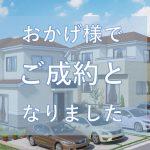 人気エリア知花(美里小学校区)に、全3区画新規分譲!!(間取)