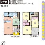 【新築戸建】うるま市石川 2号棟(全7棟)