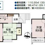 【新築木造一戸建て】浦添市屋富祖Ⅱ《3号棟》全3棟