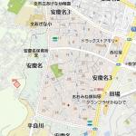 カーナビ入力・うるま市西原198(地図)