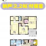 【新築一戸建て】西原町兼久 29号棟 3,780万円