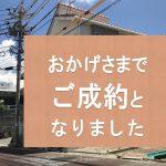 【木造新築一戸建】糸満市潮平:全2棟【1号棟】