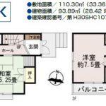 【新築木造一戸建て】浦添市屋富祖Ⅱ《1号棟》全3棟