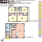 【新築戸建】うるま市石川 6号棟(全7棟)