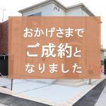 【木造新築一戸建て】沖縄市胡屋 全1棟 【沖縄木造一戸建て】