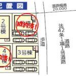 【新築木造一戸建て】八重瀬町東風平 第2 ≪3号棟≫全4棟