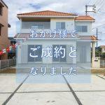 【木造新築一戸建】うるま市兼箇段:全10棟【8号棟】