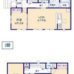 【新築戸建】うるま市石川 3号棟(全8棟)