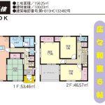 【新築戸建】うるま市石川 2号棟(全2棟)