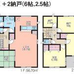 【新築戸建】うるま市石川東恩納第1 5号棟(全6棟)