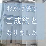 【木造新築一戸建て】沖縄市山里第一:全3棟【2号棟】