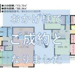 【新築木造一戸建て】沖縄市山里第一:全3棟【1号棟】